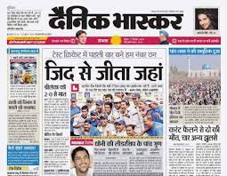 hindinews