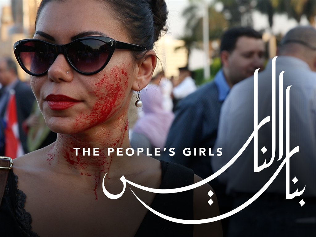 Libros cultura arabe sexual offenders